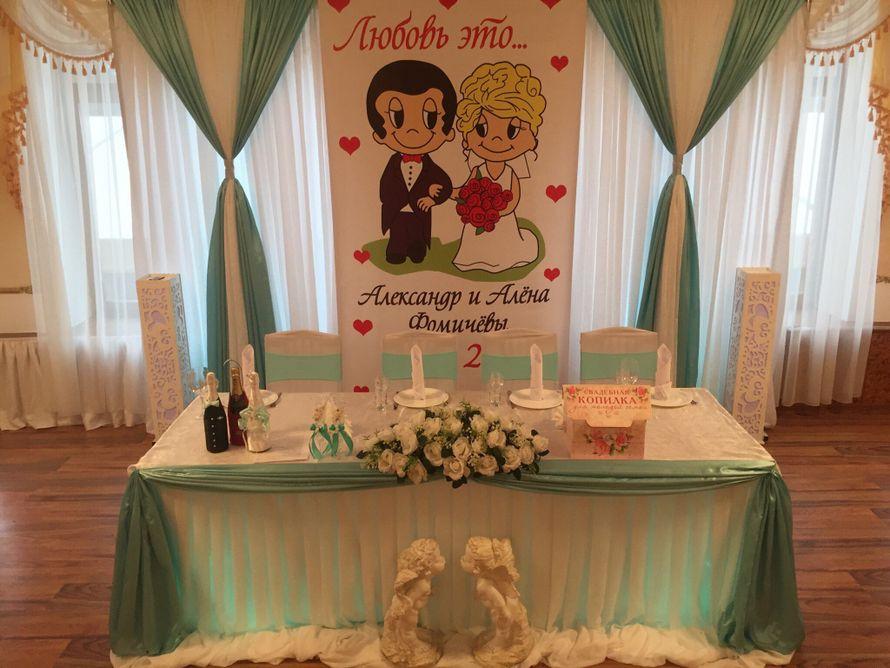 """Фото 13143340 в коллекции Портфолио -  """"Brides book"""" - организация свадеб"""