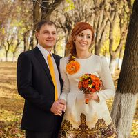 Дарья и Петр. Октябрь 2014 г. Тверь
