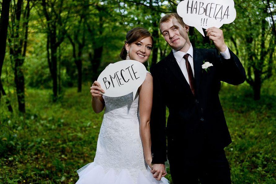 Фото 2377082 в коллекции Wedding Story - Свадебный фотограф Игорь Павлов
