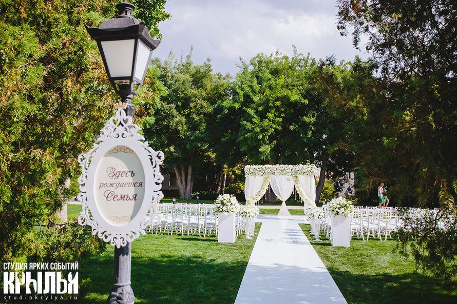 Фото 10287044 в коллекции Портфолио - Студия ярких событий Крылья - организация свадьбы