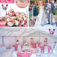 """Организация свадьбы """"под ключ"""" в шатре"""