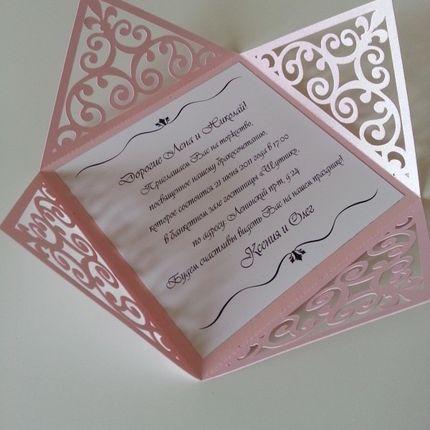 Приглашение - конверт
