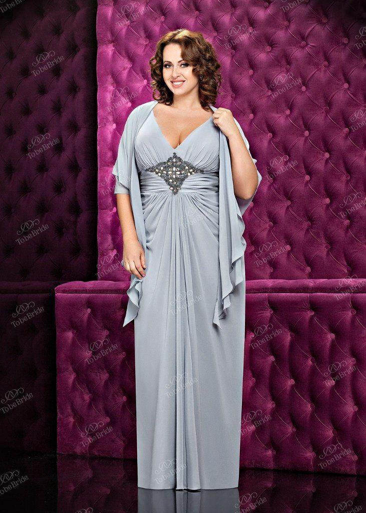 Где купить вечернее платье большого размера недорого купить пальто демисезонное женское в интернет
