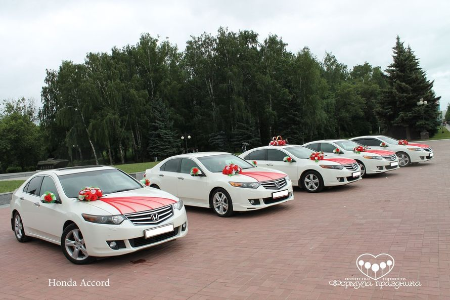 "Honda Accord - бизнес класс (до 5 автомобилей) - фото 8530340 Агентство торжеств ""Формула Праздника"""
