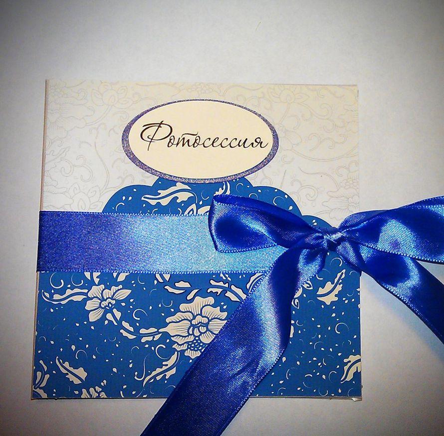 Фото 2712303 в коллекции Коробочки(боксы) для дисков - Scrapuschka - свадебные аксессуары и открытки