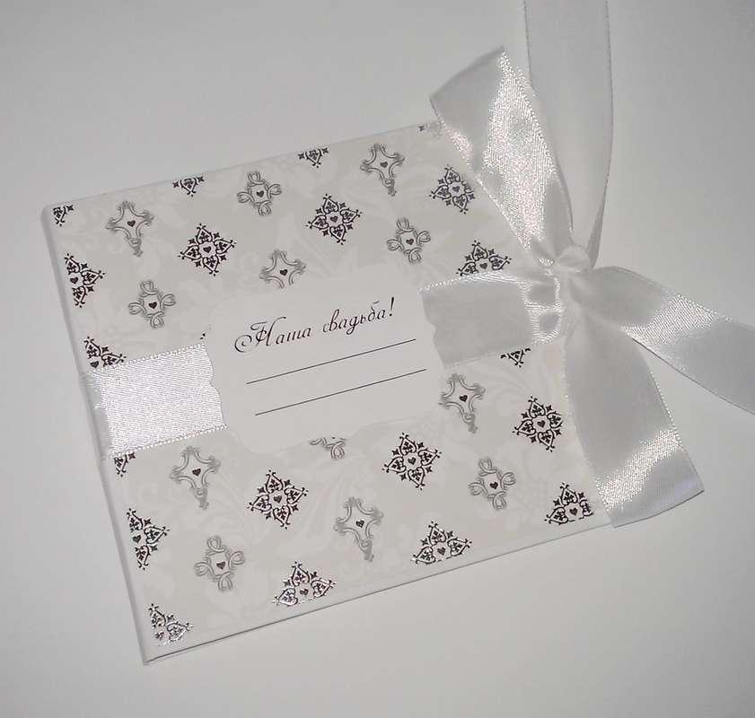Фото 2712331 в коллекции Коробочки(боксы) для дисков - Scrapuschka - свадебные аксессуары и открытки
