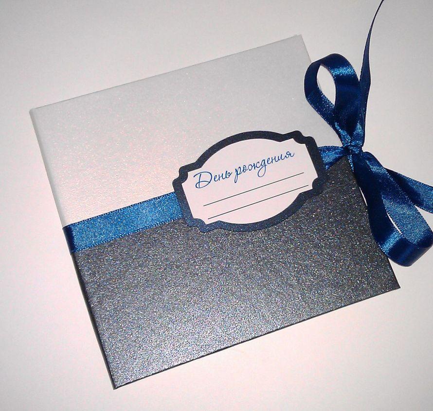 Фото 2712341 в коллекции Коробочки(боксы) для дисков - Scrapuschka - свадебные аксессуары и открытки
