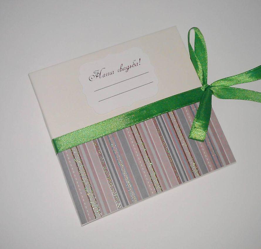 Фото 2712347 в коллекции Коробочки(боксы) для дисков - Scrapuschka - свадебные аксессуары и открытки