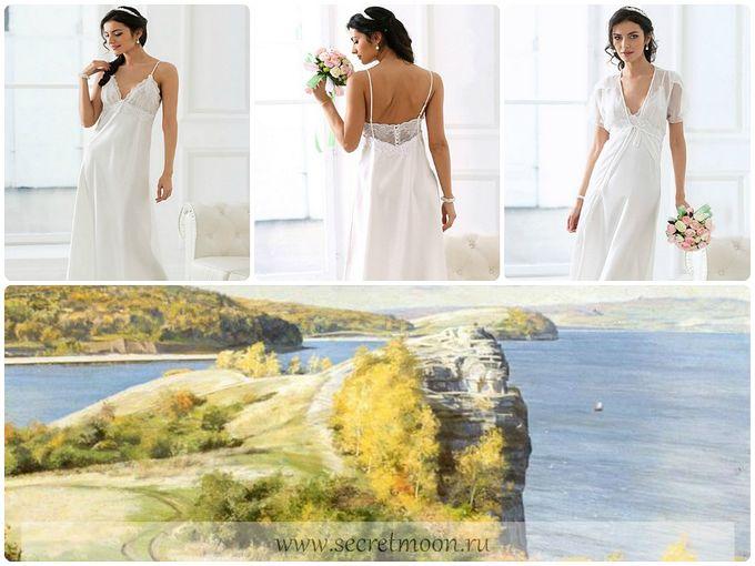 Комплект для утра невесты