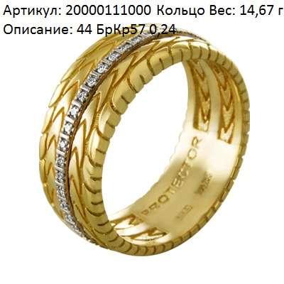 """Золото, бриллианты - фото 3293155 Ювелирный салон """"Золотая Лилия"""""""