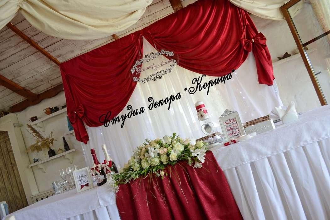 """Фото 2629475 в коллекции Мои фотографии - Студия """"Корица"""" - свадебный декор и флористика"""