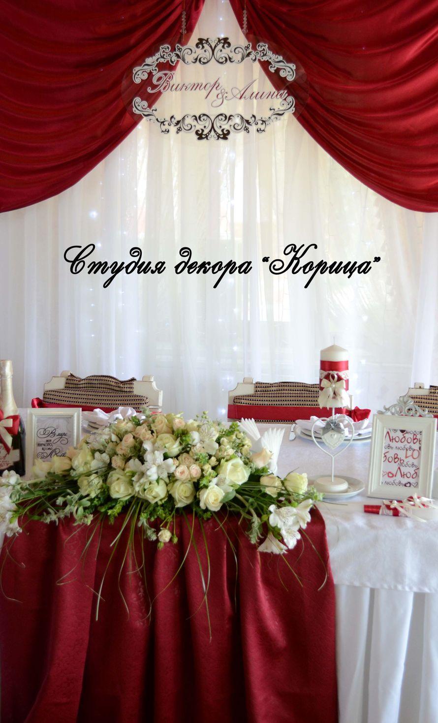"""Фото 2629483 в коллекции Мои фотографии - Студия """"Корица"""" - свадебный декор и флористика"""