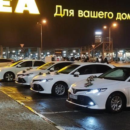 Аренда Toyota Camry, 1 час