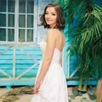 Ася и Митя  Фото - Дарья Рыжова -  Макияж и прическа для Аси - Ирина Королева -