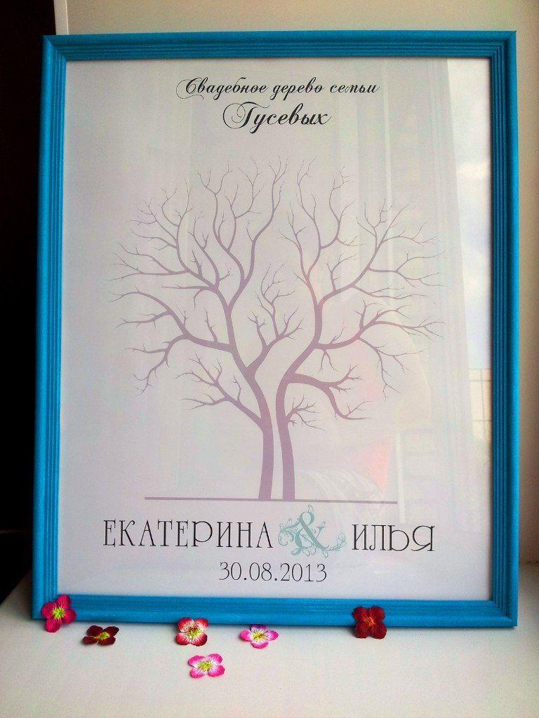 """Дерево пожеланий для отпечатков гостей, 1100руб - фото 5681476 """"Велюр"""" - приглашения, свадебные аксессуары"""