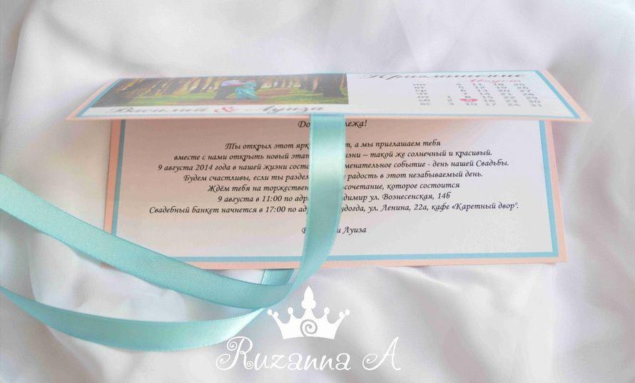 """Приглашение-календарь, на котором отмечена дата свадьбы. Возможно исполнение в любой цветовой гамме. 100руб/шт, минимальный заказ- 10шт - фото 5690056 """"Велюр"""" - приглашения, свадебные аксессуары"""