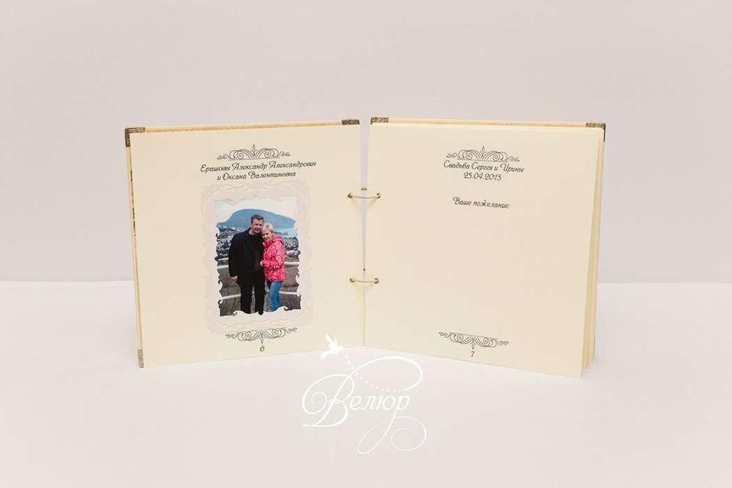 """Фото 5700353 в коллекции Мои фотографии - """"Велюр"""" - приглашения, свадебные аксессуары"""