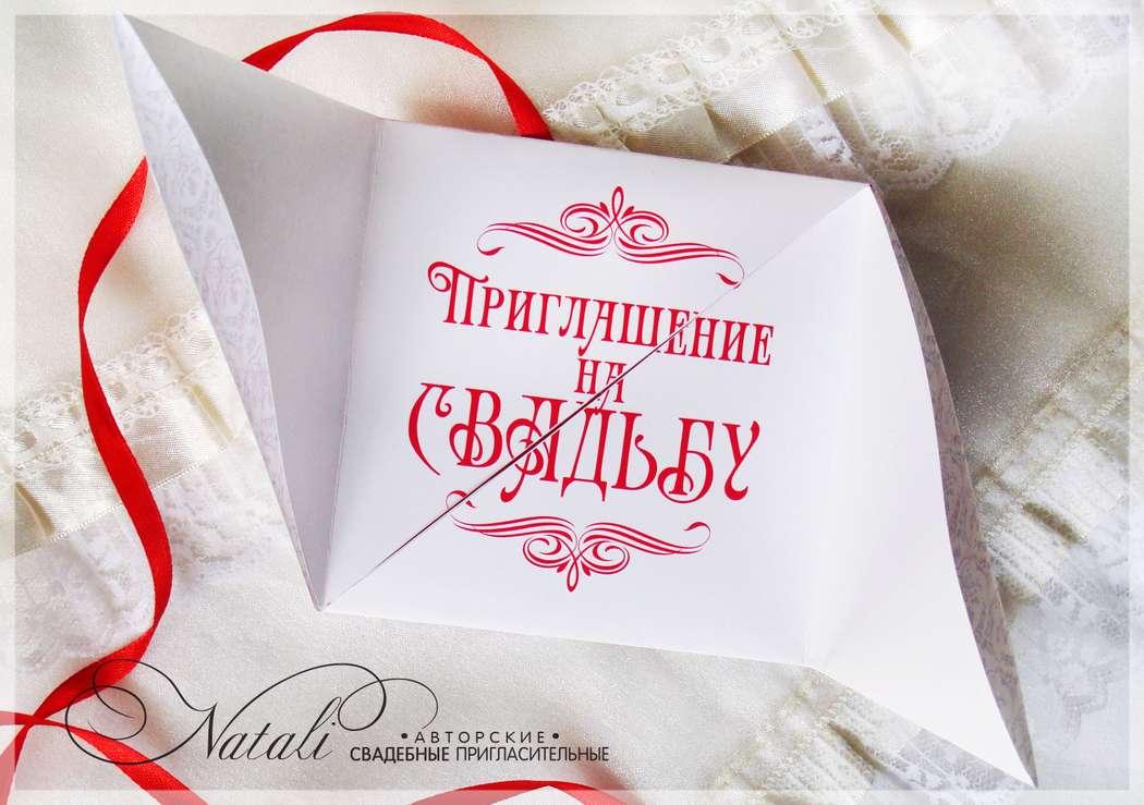Приглашение на 10 летие свадьбы