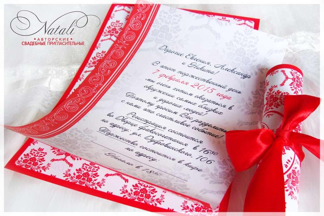 Все для пригласительных на свадьбу