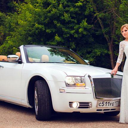 Кабриолет Крайслер 300С на свадьбу