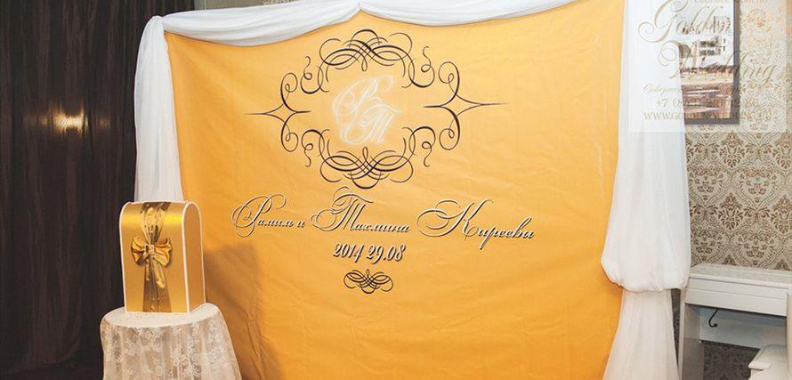 Фото 18172440 в коллекции Портфолио - Golden Wedding - свадебное агентство