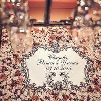 Оформление цветами, украшение зала от PskovDecor
