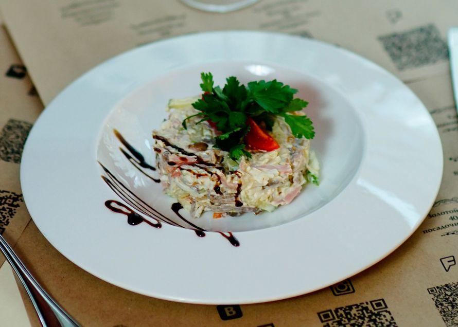 салат мясное изобилие рецепт с фото