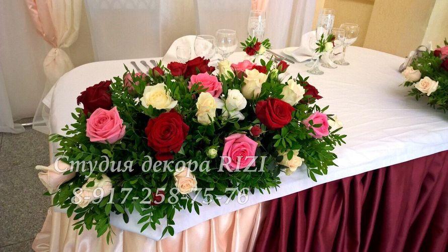 Оформление президиума в цвете марсала и персик - фото 11748992 Студия декора Rizi