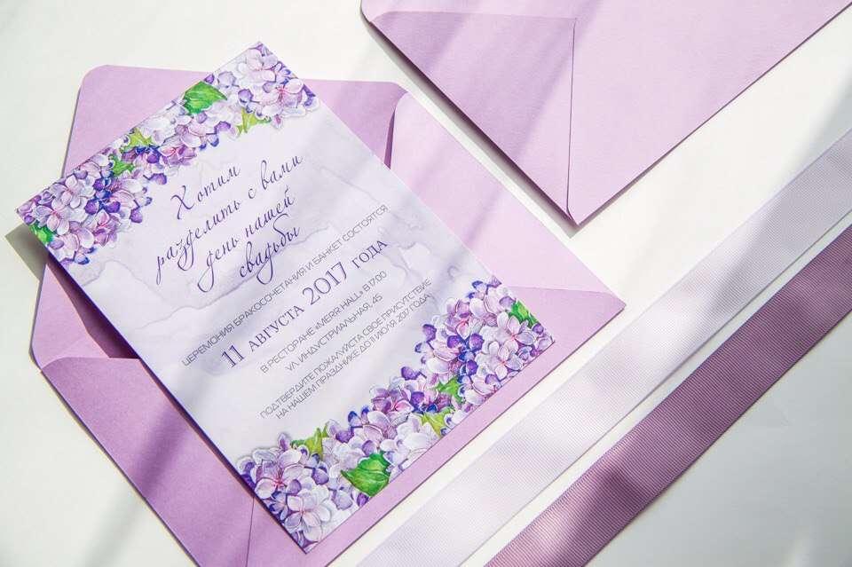 Свадебное приглашение - фото 14863214 Wedding and event invitations - мастерская полиграфии