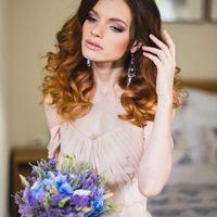 Фото Полина Зайцева