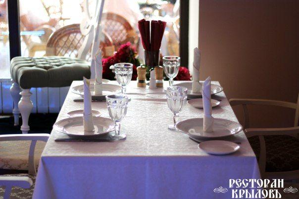 Сервирока стола - фото 2898651 Ресторан Крыловъ