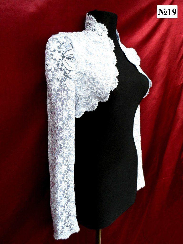 Платья с накидкой болеро