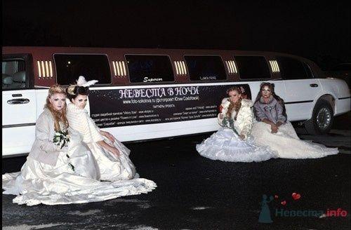 Невеста в ночи 3 - фото 66956 Невеста01