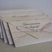 Приглашения на свадьбу ручной работы! Работаю с разнообразными материалами, помогаю Вам выбрать дизайн! При заказе приглашению предварительно делаю вариант приглашения, который с Вами согласовываю! Заказ по тел: 8-909-872-84-10