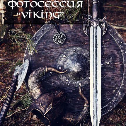 Фотосессия в костюме Викинга