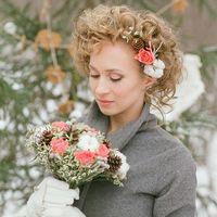 портрет невесты, букет