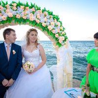 Выездная церемония на берегу моря. Оформление Крымпраздник. Ведущая Ольга Дёмина
