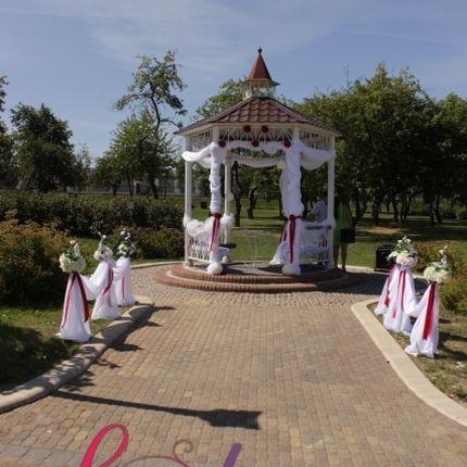 Оформление выездной регистрации в городском парке