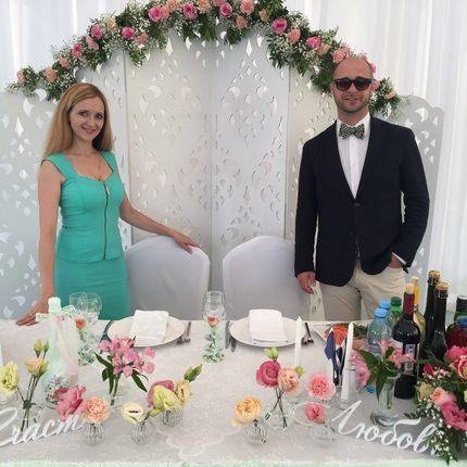 Ведущий и DJ ДиДжей на Свадьбу в Субботу