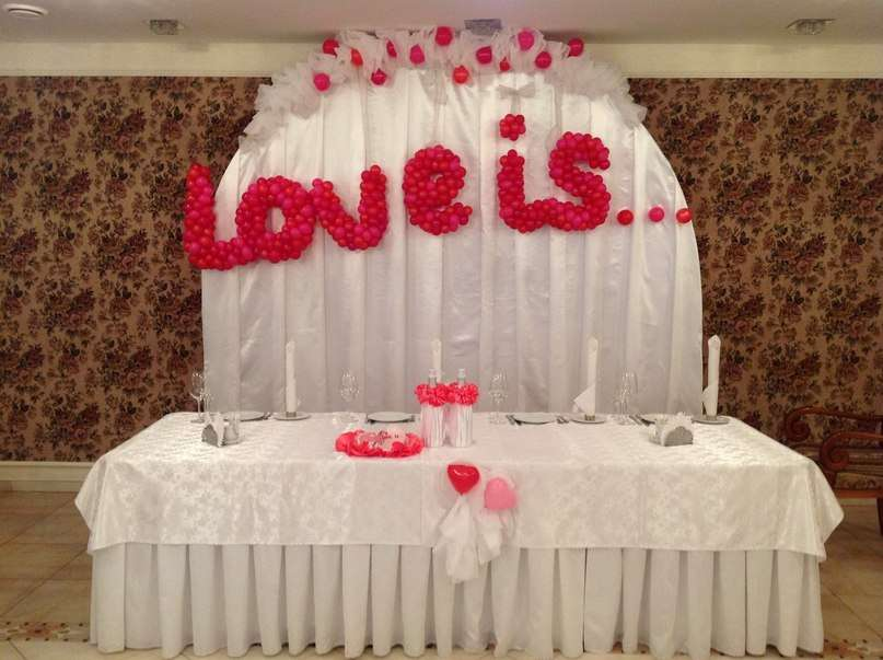 Оформление шарами. - фото 3190227 Корпорация Движ - организация свадеб