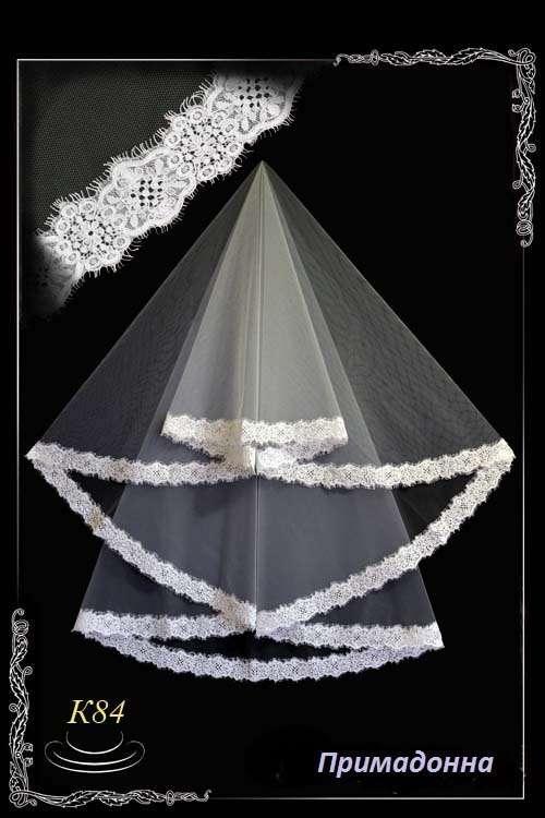"""В наличии белая - фото 7293554 Свадебный салон """" Примадонна"""""""