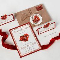 Гранатовые пригласительные приглашения гранат свадьба