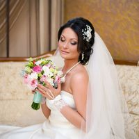 Невеста Леночка
