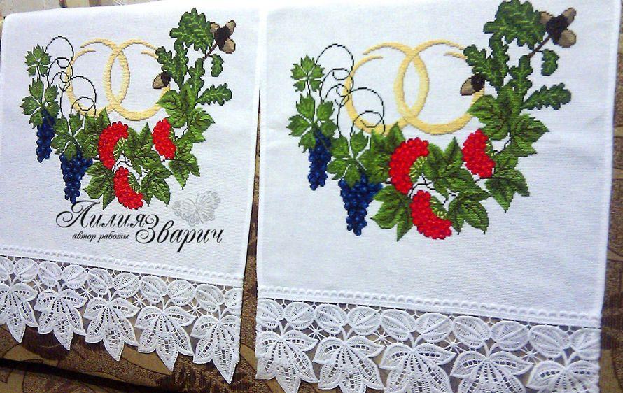 Весільний рушник під ноги схема для вышивки