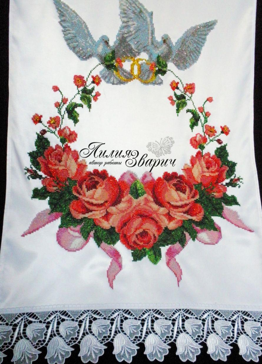 Вышивка бисером рушник свадебный 21