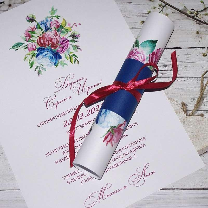 Код 1405  - фото 12316076 Пригласительные от Style wedding