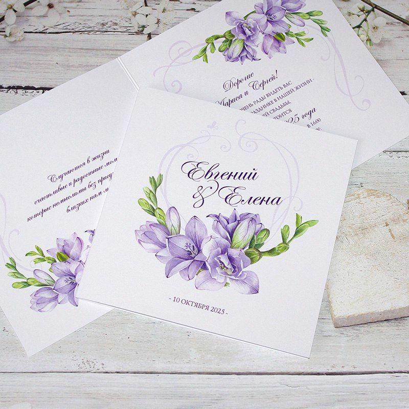 Код 1394 - фото 12316092 Пригласительные от Style wedding