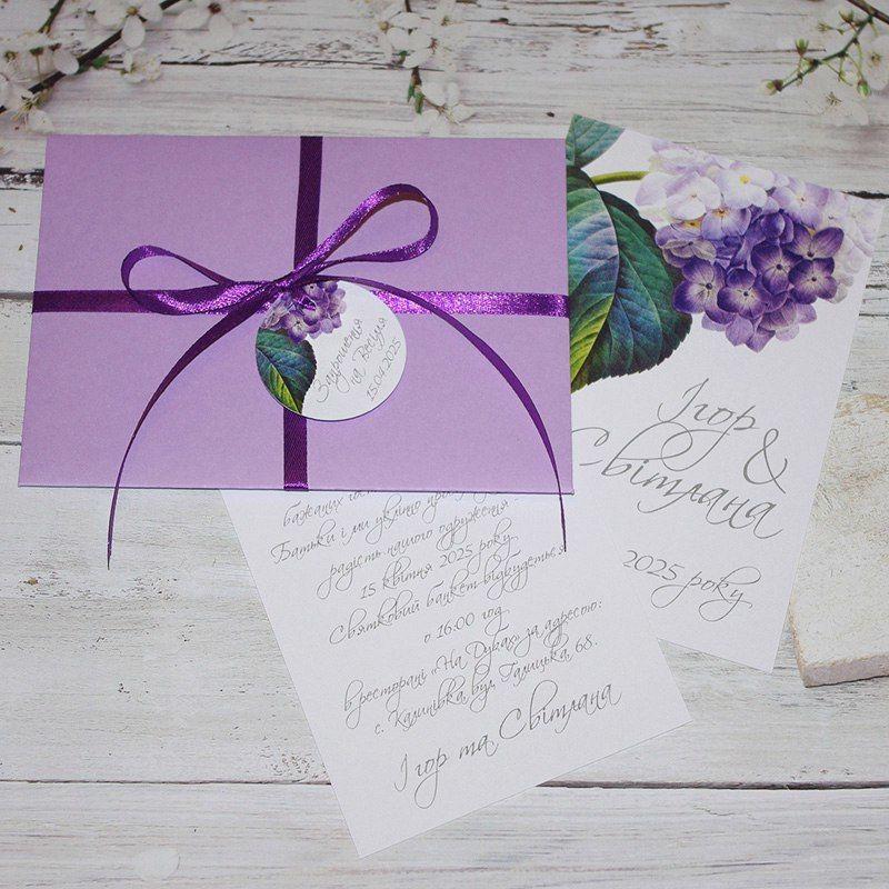 Свадебная открытка с цветком гортензии. Код 1203. Цена: открытка - 6 грн., конверт - 8 грн., лента атласная + бирка круглая или прямоугольная - 2 грн.  #оригинальныепригласительные #акварельныепригласительные #свадебныеидеи #свадебнаяполиграфия #весільніз - фото 12743490 Пригласительные от Style wedding