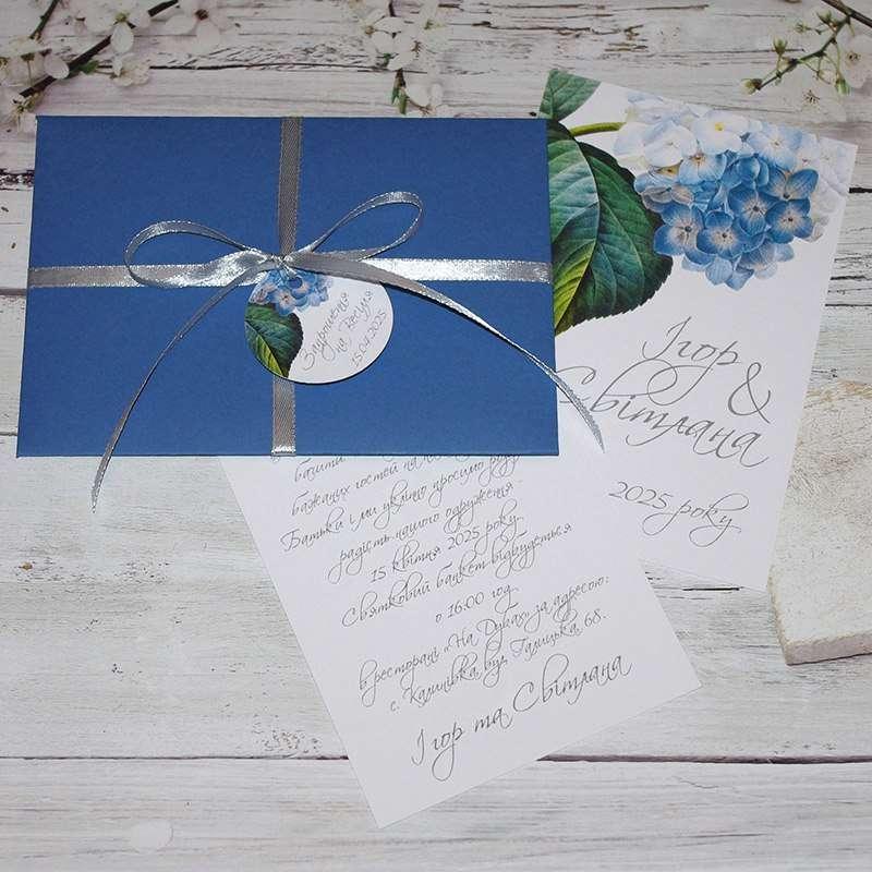 Свадебная открытка с цветком гортензии. Код 1203. Цена: открытка - 6 грн., конверт - 8 грн., лента атласная + бирка круглая или прямоугольная - 2 грн.  #оригинальныепригласительные #акварельныепригласительные #свадебныеидеи #свадебнаяполиграфия #весільніз - фото 12743492 Пригласительные от Style wedding