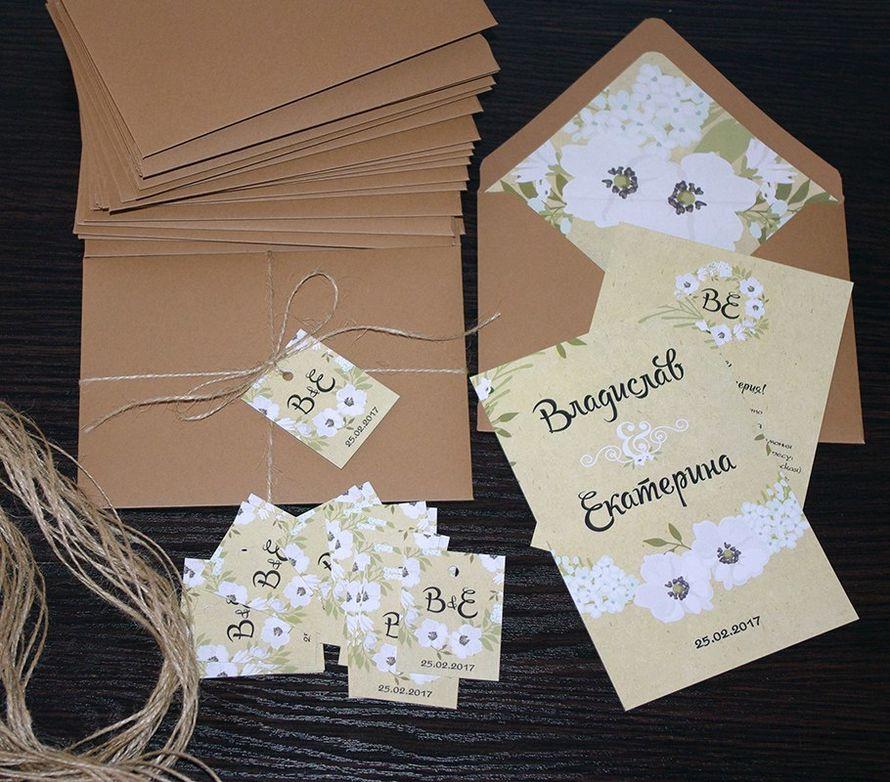 Для Владислава и Екатерины! - фото 13453378 Пригласительные от Style wedding